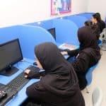 New Academy School - Computer Lab