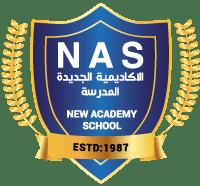 NAS-Logo-2021